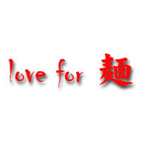 love for 麺
