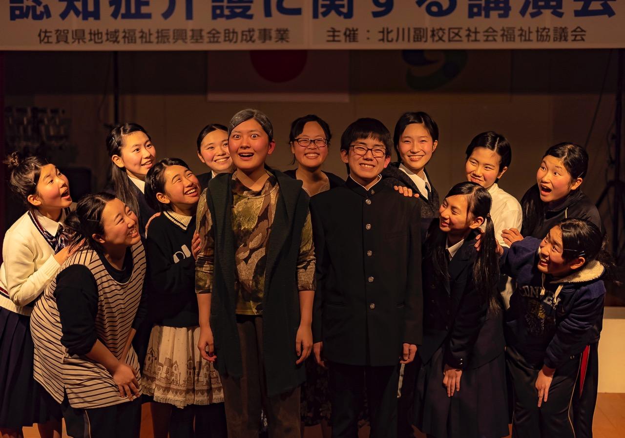 2月3日 演劇部公演