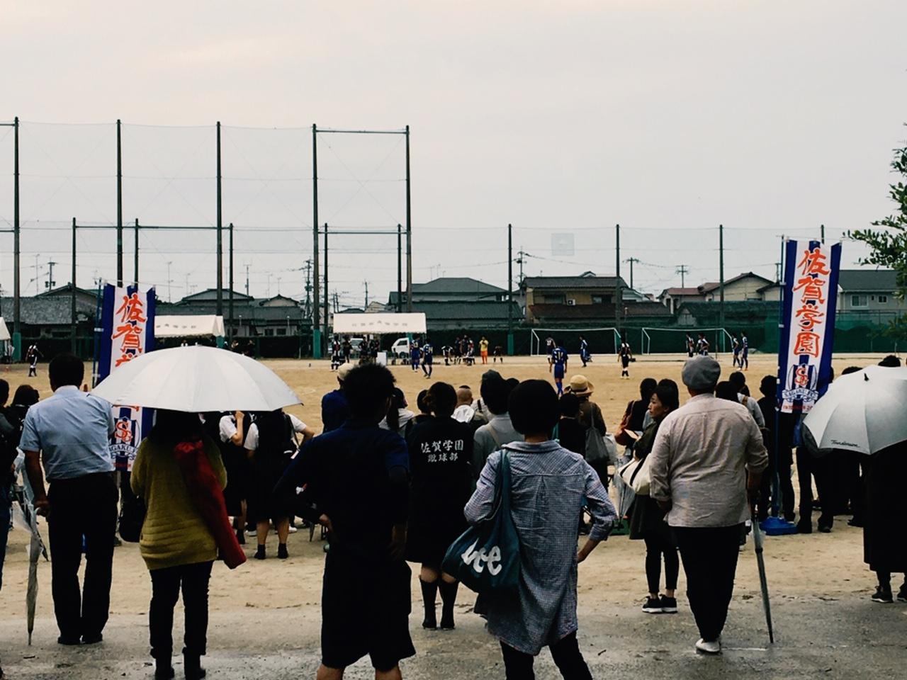 高校総体・佐賀東にて