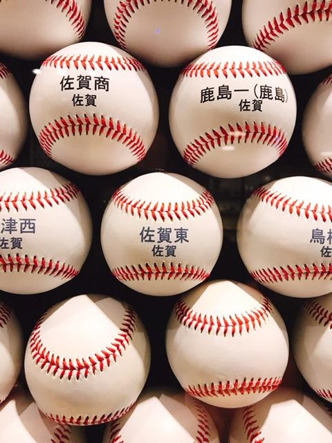 第101回 全国高等学校野球選手権 佐賀県大会